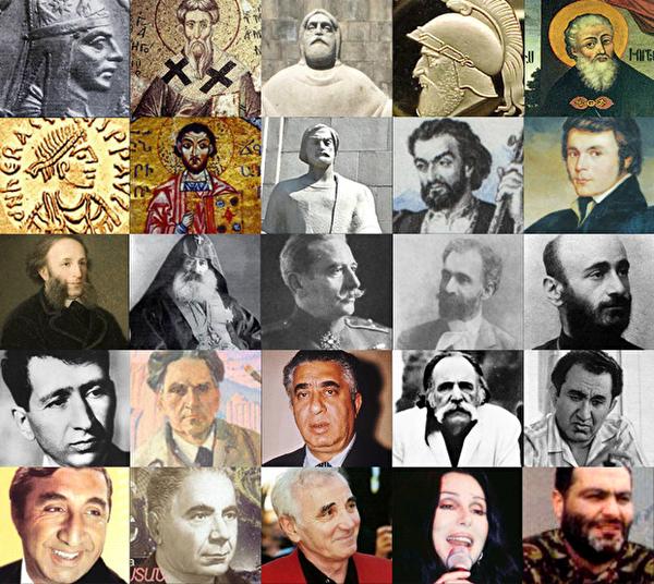 0Armenian_collage