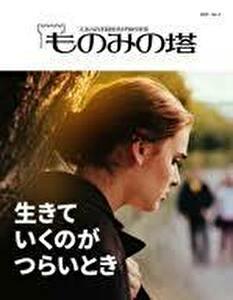 0wt Japanese