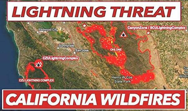 0california 2020 august wildfire