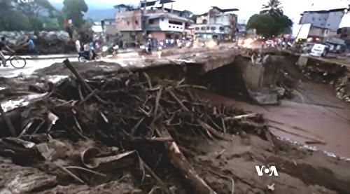 0dead end due to landslide