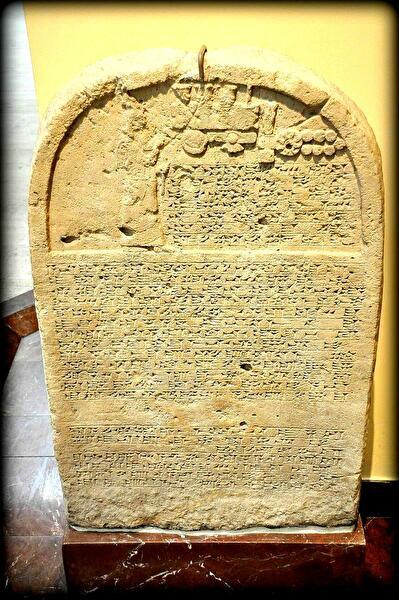 0stele_of_Sennacherib_Nineveh_Istanbul