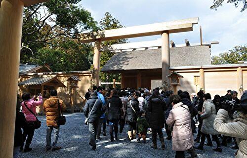 0ise shrine visit