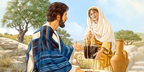 0jesus and samaritan woman