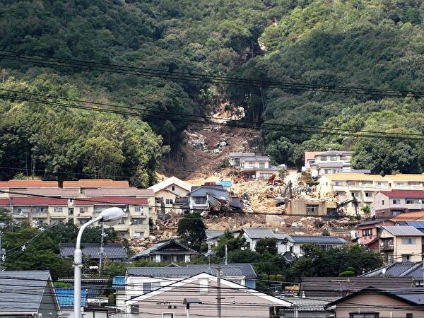 0landslide in hiroshima