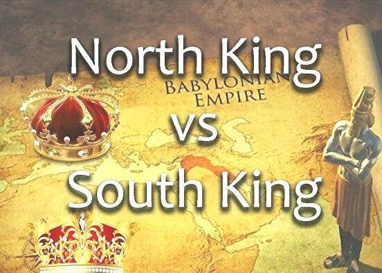 0south king vs north king