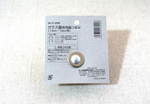 DSC02880(1)