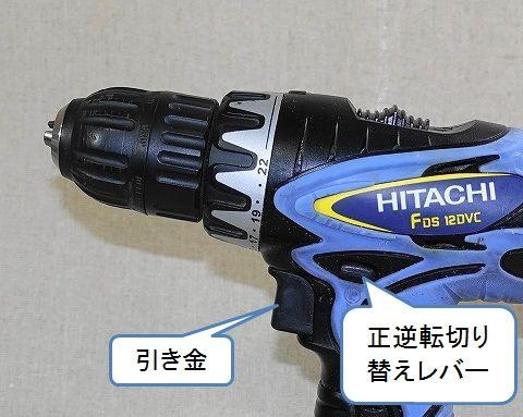 DSC01519 (2)