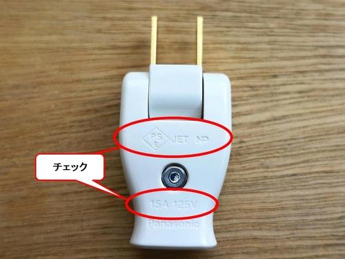 DSC00319 (2)