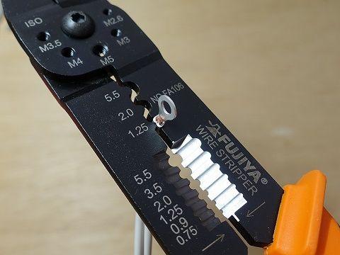 DSC00335 (1)