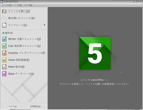 Screenshot(5)