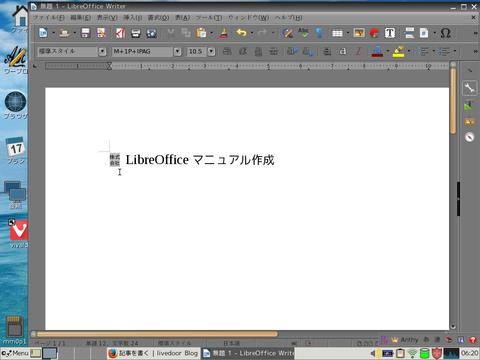 Screenshot(58)