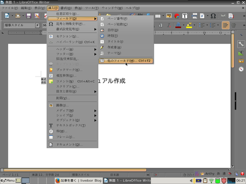 Screenshot(59)