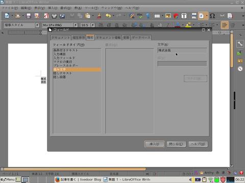 Screenshot(60)