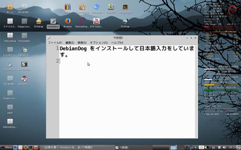 デスクトップ1_003