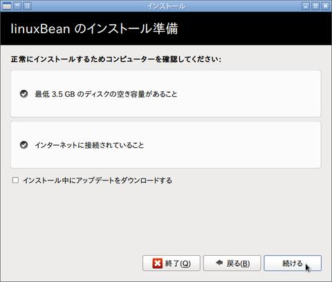 bean14