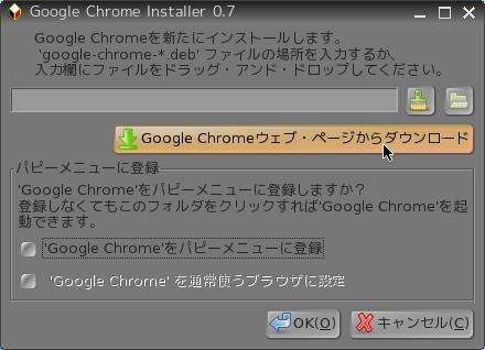 Chrome(7)