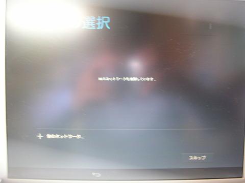 DSCN0757