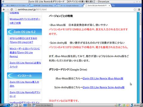 デスクトップ1_012
