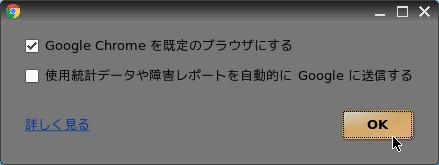 Chrome(14)