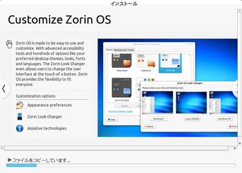 zorin02