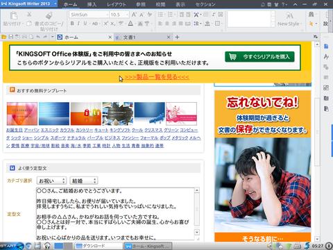デスクトップ1_009
