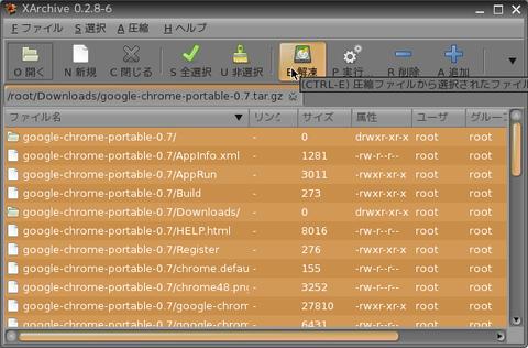 Chrome(3)