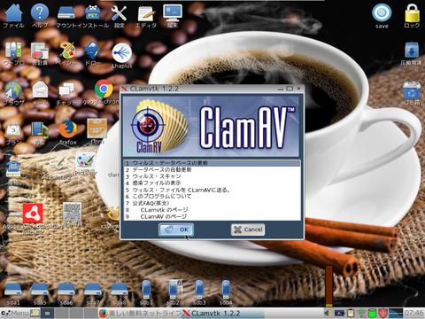 ClamAV-(6)