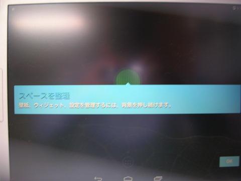 DSCN0763