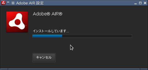 adobeair02