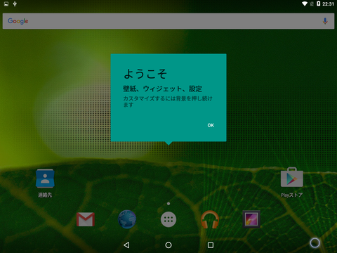 android-x86-6.0-rc1