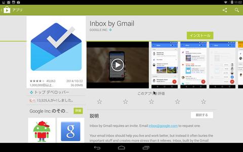 Screenshot_2014-11-03-11-02-16
