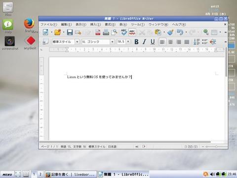 screenshot_12