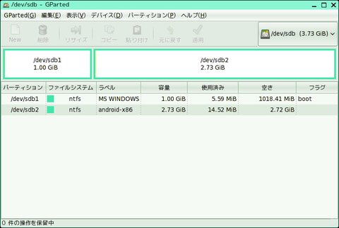 android-x8627587