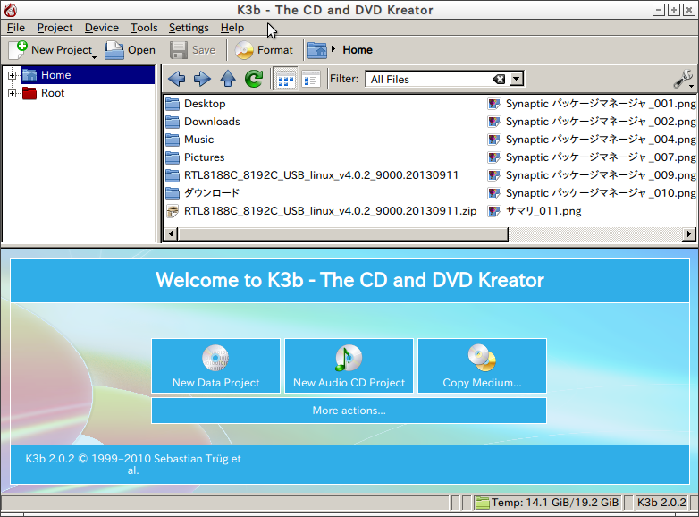 Braseroより安定してるK3bをイン...