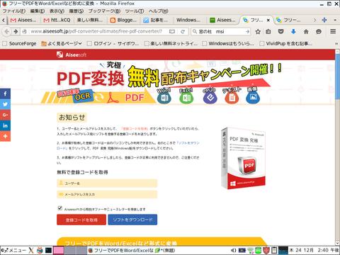 PDF-(1)
