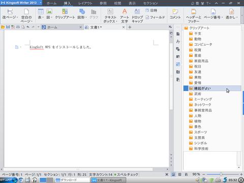 デスクトップ1_010