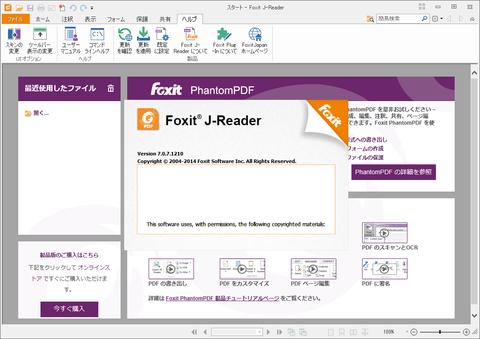 foxitreader01