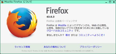 Firefox 最新版