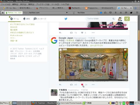 Screenshot(36)