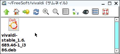 Screenshot(2)