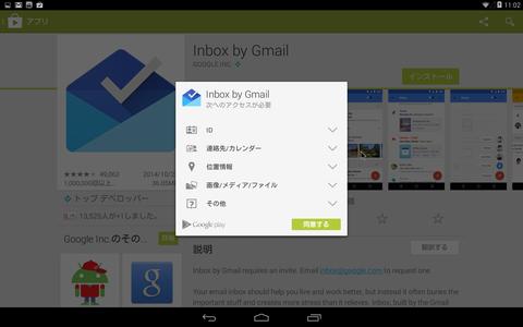 Screenshot_2014-11-03-11-02-31