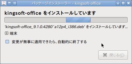 スクリーンショット , 2014年07月05日 , 20時43分48秒