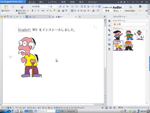 デスクトップ1_011