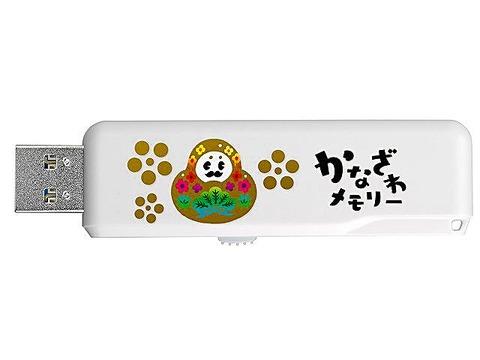 kanazawa02