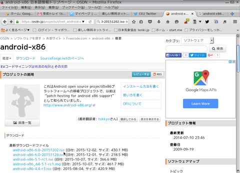android-x86-