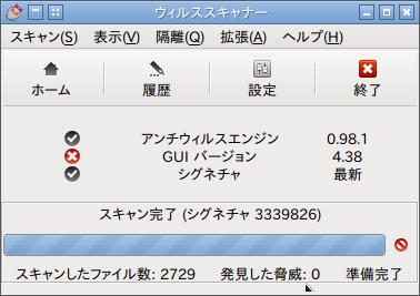 スクリーンショット - 2014年04月29日 - 06時56分41秒