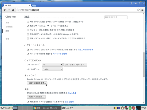 Screenshot(1)