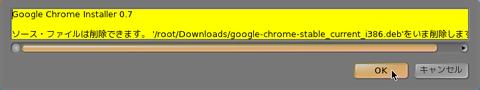 Chrome(12)