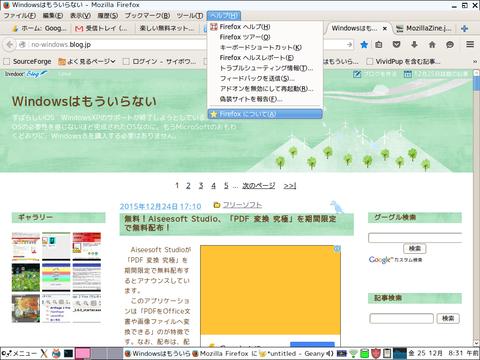 Firefox-(2)