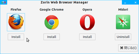 Zorin Web Browser Manager_002